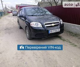 CHEVROLET AVEO 2010 <SECTION CLASS=PRICE MB-10 DHIDE AUTO-SIDEBAR