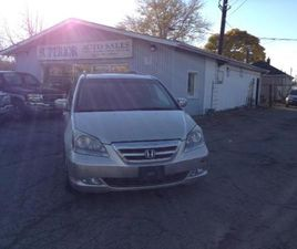 USED 2005 HONDA ODYSSEY TOURING FULLY CERTIFIED!