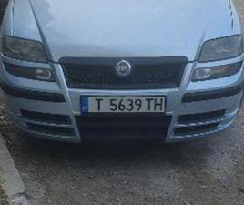 CARS.BG - FIAT ULYSSE 2.2JTI, 3000 ЛВ., ДИЗЕЛ