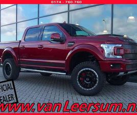 FORD F 150 USA PICKUP - SHELBY 750 PK SUPERCHARGER