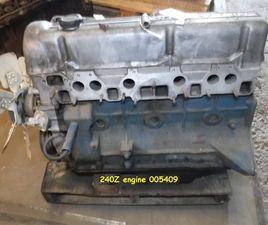 1970 DATSUN PARTS 240Z ENGINE 005409