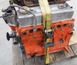 1970 DATSUN PARTS FAIRLADY ENGINE - 07009