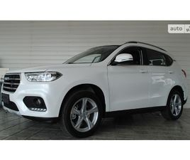 НОВЫЙ HAVAL H2 1.5 MT (143 Л.С.) 4WD FASHIONABLE