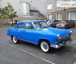 ГАЗ 21 1962 <SECTION CLASS=PRICE MB-10 DHIDE AUTO-SIDEBAR