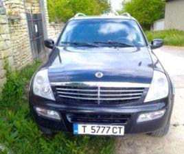 CARS.BG - SSANGYONG REXTON RX 270 XDI, 4500 ЛВ., ДИЗЕЛ