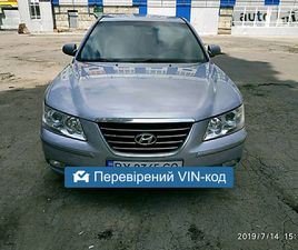 HYUNDAI SONATA 5 NF 2008 <SECTION CLASS=PRICE MB-10 DHIDE AUTO-SIDEBAR