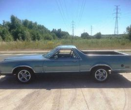 ② FORD RANCHERO GT 500 - FORD