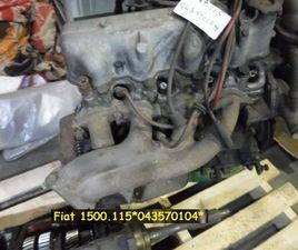 1900 FIAT PARTS ENGINE 1500