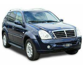 SSANGYONG REXTON II 2.7 XDI 270 XVT AWD AUTOMATIK* LEDER*