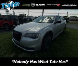 BRAND NEW SILVER COLOR 2020 CHRYSLER 300 TOURING FOR SALE IN FREDERICK, MD 21704. VIN IS 2