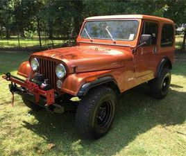 FOR SALE: 1985 JEEP CJ7 IN CADILLAC, MICHIGAN