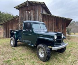 FOR SALE: 1952 JEEP WILLYS IN CADILLAC, MICHIGAN
