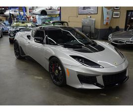 FOR SALE: 2020 LOTUS EVORA IN HUNTINGTON STATION, NEW YORK