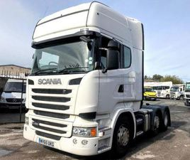 SCANIA R450 2015 OTHERS
