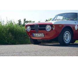 GIULIA GT 1300 JUNIOR