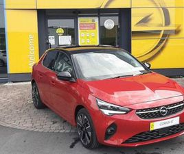 OPEL CORSA CORSA E ELITE 100 FULL ELECTRIC RAN FOR SALE IN TIPPERARY FOR €31,495 ON DONEDE