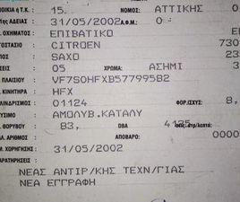 CITROEN , SAXO , 2002 , 2.000 €