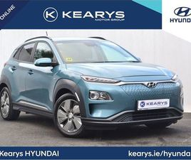 HYUNDAI KONA 64KW BATTERY - 449KM RANGE - THE FUT FOR SALE IN CORK FOR €39,700 ON DONEDEAL