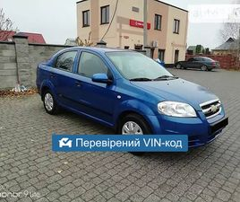 CHEVROLET AVEO LS 2006 <SECTION CLASS=PRICE MB-10 DHIDE AUTO-SIDEBAR