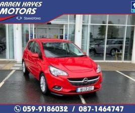 OPEL CORSA 1.3CDTI 75HP SE FOR SALE IN CARLOW FOR €9,945 ON DONEDEAL