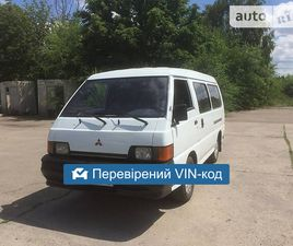 MITSUBISHI L 300 ПАСС. 1993 <SECTION CLASS=PRICE MB-10 DHIDE AUTO-SIDEBAR
