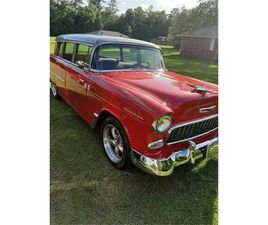 FOR SALE: 1955 CHEVROLET 210 IN CADILLAC, MICHIGAN