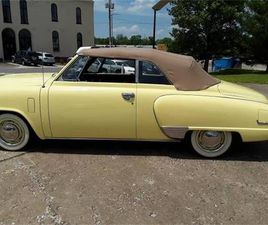 FOR SALE: 1948 STUDEBAKER CHAMPION IN CADILLAC, MICHIGAN