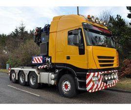 8X4 PM 85TM CRANE TRUCK FJ08NLX