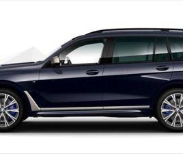 BMW X7, 4,4 M50I/TV/PANO/LASER LIGHT/R