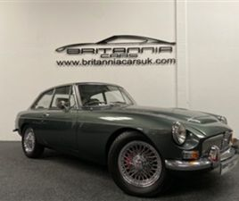 USED 1969 MG MGC 2.9 GT 2DR COUPE 93,000 MILES IN GREEN FOR SALE   CARSITE