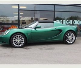 USED 2011 LOTUS ELISE 1.6 NOW SOLD- PLEASE CALL IF YOU ARE SELLING SIMILAR CONVERTIBLE 30,