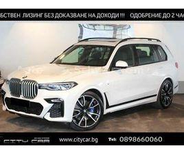 BMW X7 XDRIVE 40I M-PACK/MASSAGE/SKYLOUNGE/22 В АВТОМОБИЛИ И ДЖИПОВЕ В ГР. СОФИЯ - ID29413