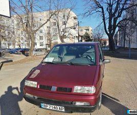 FIAT ULYSSE 2100, 1998Г