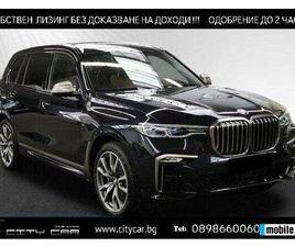 BMW X7 M50D XDRIVE/LASER/22/HARMAN KARDON, 2019Г