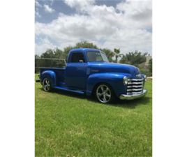FOR SALE: 1953 CHEVROLET 3100 IN ARCATA, CALIFORNIA