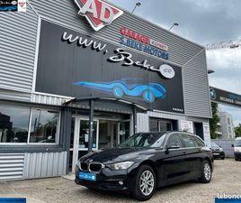 BMW SÉRIE 3 TOURING F31 LCI 318D 150 CH BUSINESS A