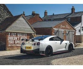 NISSAN GT-R 3.8 V6 570 TRACK EDITION 2DR AUTO [CERAMIC BRAKES] PETROL COUPE