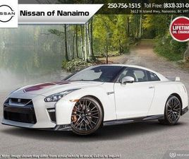 USED 2020 NISSAN GT-R TRACK EDITION