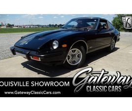 1980 DATSUN 280ZX COUPE