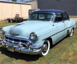 FOR SALE: 1953 CHEVROLET 210 IN ARLINGTON, TEXAS