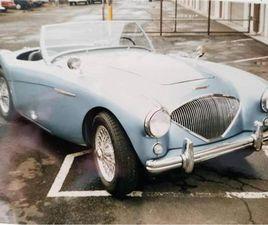 FOR SALE: 1954 AUSTIN-HEALEY 100-4 IN CADILLAC, MICHIGAN