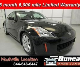 FOR SALE: 2003 NISSAN 350Z IN CHRISTIANSBURG, VIRGINIA