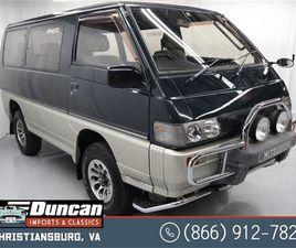 FOR SALE: 1992 MITSUBISHI DELICA IN CHRISTIANSBURG, VIRGINIA