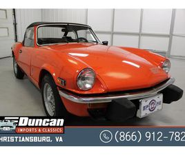 FOR SALE: 1978 TRIUMPH SPITFIRE IN CHRISTIANSBURG, VIRGINIA