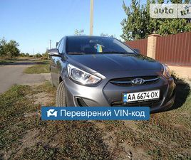 HYUNDAI ACCENT 2015 <SECTION CLASS=PRICE MB-10 DHIDE AUTO-SIDEBAR