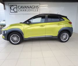 HYUNDAI KONA EXECUTIVE 1.0 5DR FOR SALE IN CORK FOR €19,995 ON DONEDEAL