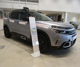 CITROEN C5 AIRCROSS 1.2 PURETECH FLAIR EAT8 (S/S) 5DR