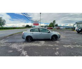2007 NISSAN SENTRA SL AUTOMATIQUE ECHANGE,FINANCEMENT | CARS & TRUCKS | LONGUEUIL / SOUTH