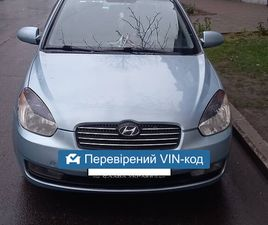 HYUNDAI ACCENT 2008 <SECTION CLASS=PRICE MB-10 DHIDE AUTO-SIDEBAR