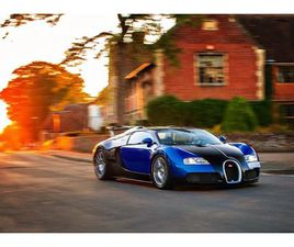 2007 BUGATTI VEYRON - 2,374 KM - 3 YEAR SERVICE PACKAGE - NEW TYRES 2019
